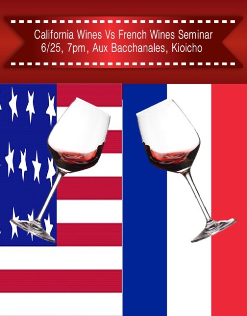California Vs France Wines Seminar