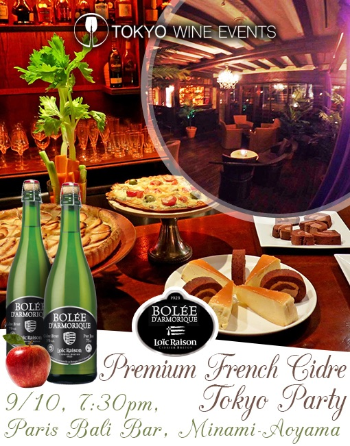 French Premium Cidre Tokyo Party