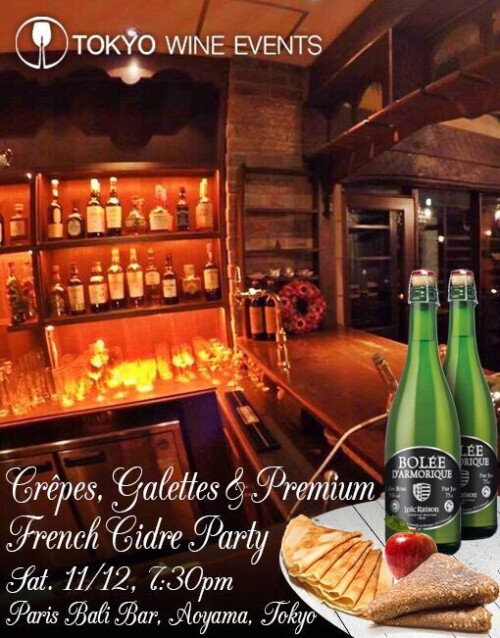 Crepes, galettes and Cidre Party