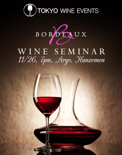 Bordeaux Wine Seminar