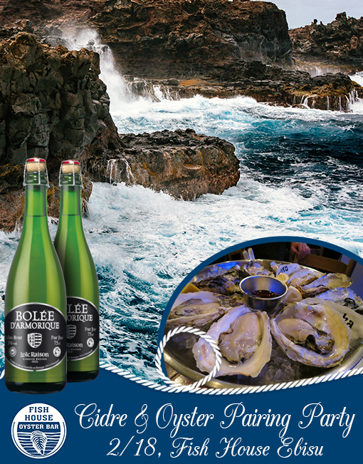 Cidre and Oyster Pairing Party