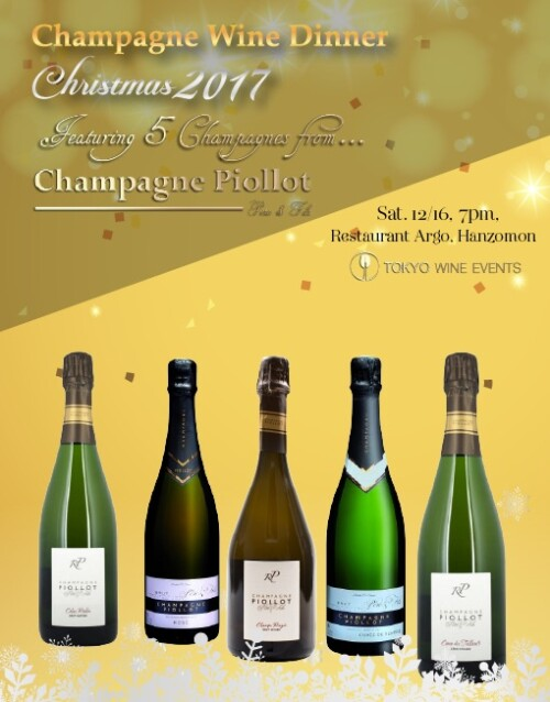 Champagne Christmas Wine Dinner